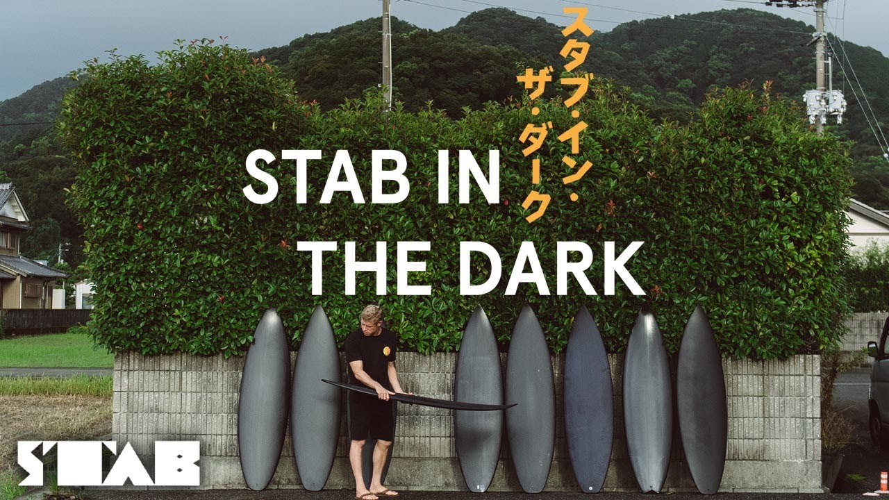 Stab in the Dark - Official Trailer - Mick Fanning