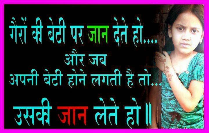 Sexy shayri hindi