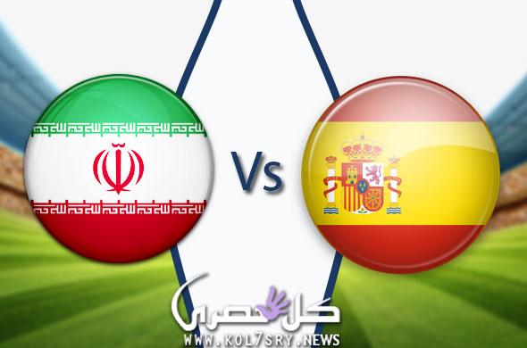 المنتخب الإسبانى يقتسم صدارة المجموعة الثانية مع البرتغال بأربعة أهداف بإنتظار الجولة الأخيرة لتحديد المتأهلين بين الثلاثة مراكز الأولى بعد أن خرجت المغرب