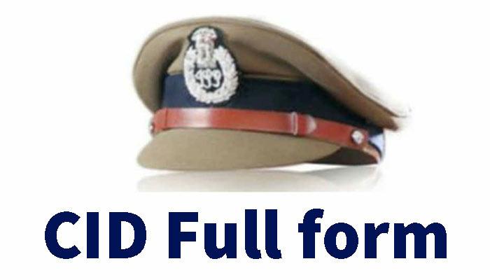 CID full form in Hindi – सी.आई.डी क्या है?