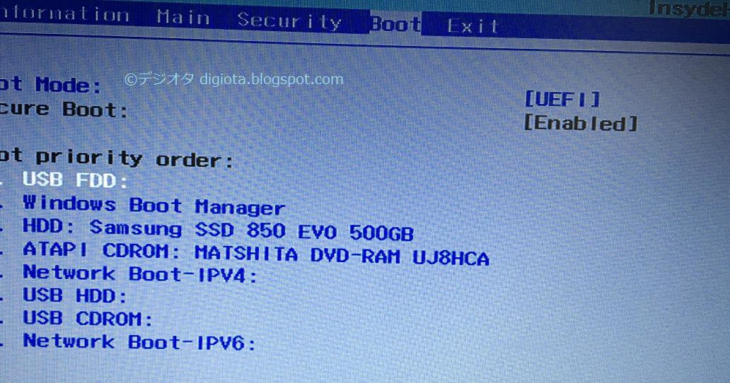 【解決】AcerのAspireノートPCでBiosにF2で入る方法が完璧にわかった! デジヲタ。