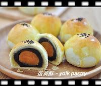 http://caroleasylife.blogspot.com/2013/08/yolk-pastry.html