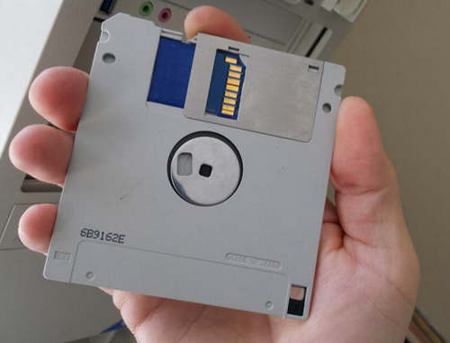 Perangkat Keras Komputer - Disket