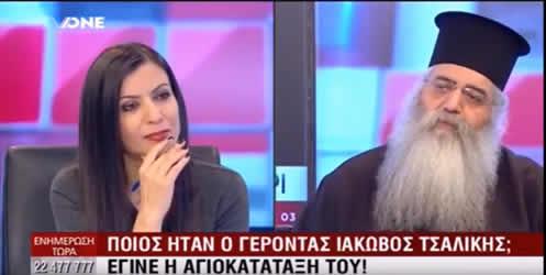 Εκπομπή στην Κύπρο για την Αγιοκατάταξη του π.Ιακώβου Τσαλίκη