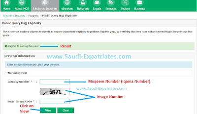 CHECK HAJJ STATUS OF SAUDI RESIDENTS AND CITIZENS