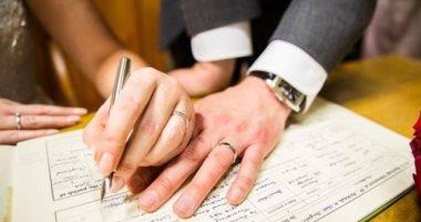 الوثائق المطلوبة لعقد الزواج للمطلقة