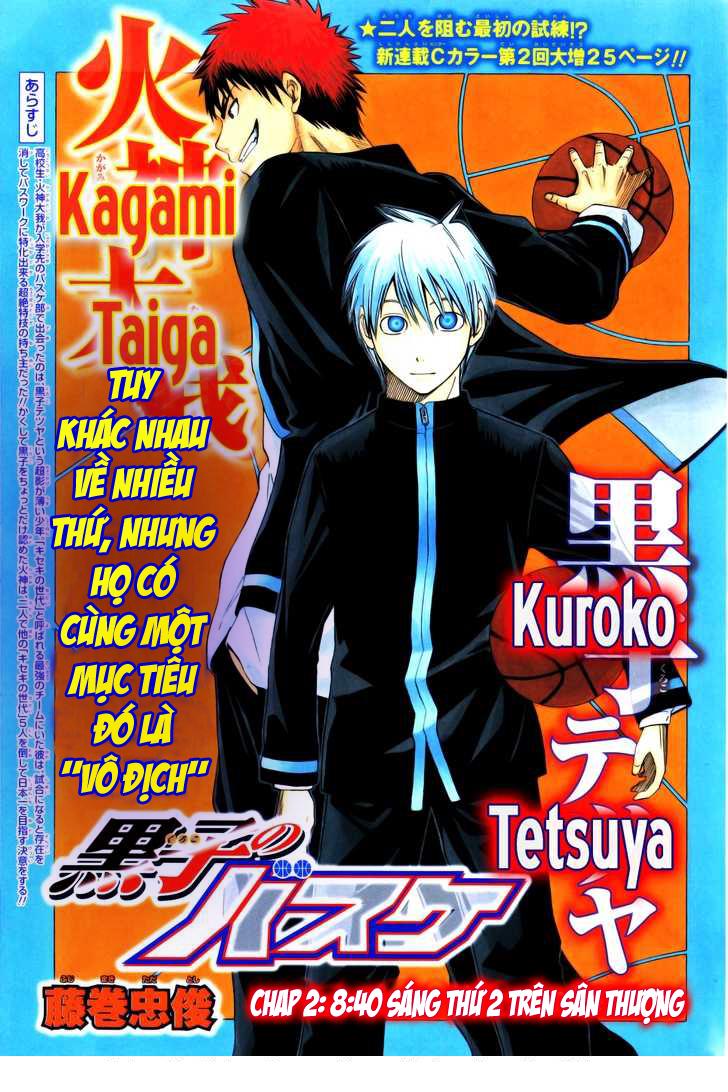 Kuroko No Basket chap 002 trang 1