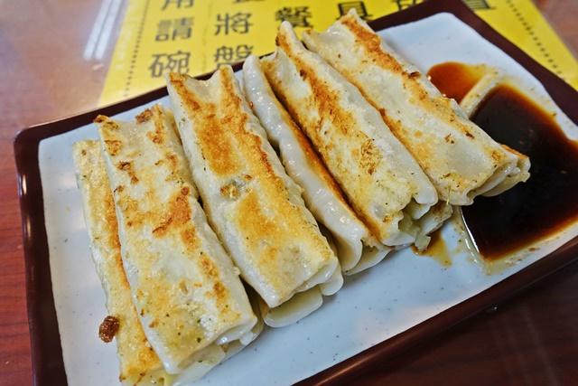 蘭心園素食坊~嘉義素食鍋貼