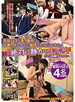 (Chinese-sub) GETS-075 不倫SEXの真っ最中に、