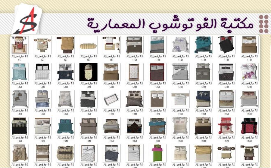 تحميل مكتبة اسلامية مجانا