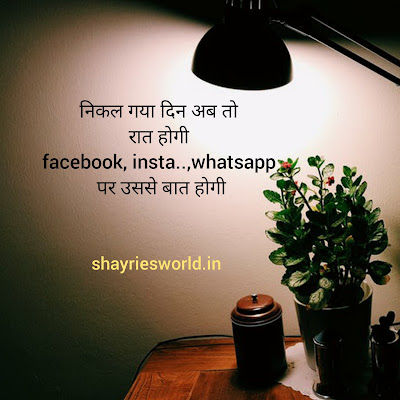 Good Night Shayari For 2019 Latest Shayari Best Collection