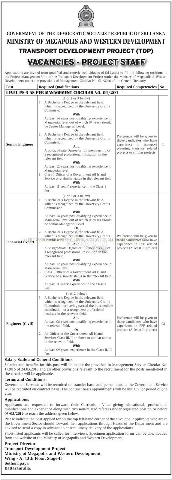 Vacancies at Ministry of Megapolis and Western Development