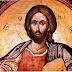 ΚΥΡΙΕ ΗΜΩΝ ΙΗΣΟΥ ΧΡΙΣΤΕ ΕΛΕΗΣΟΝ ΗΜΑΣ!!!«Δόξα τω Θεώ πάντων ένεκεν»!!!ΝΑ ΤΟ ΛΕΜΕ ΚΑΙ ΣΤΑ ΕΥΧΑΡΙΣΤΑ ΚΑΙ ΣΤΑ ΔΥΣΑΡΕΣΤΑ!!π. Αντρέα Αγαθοκλέους