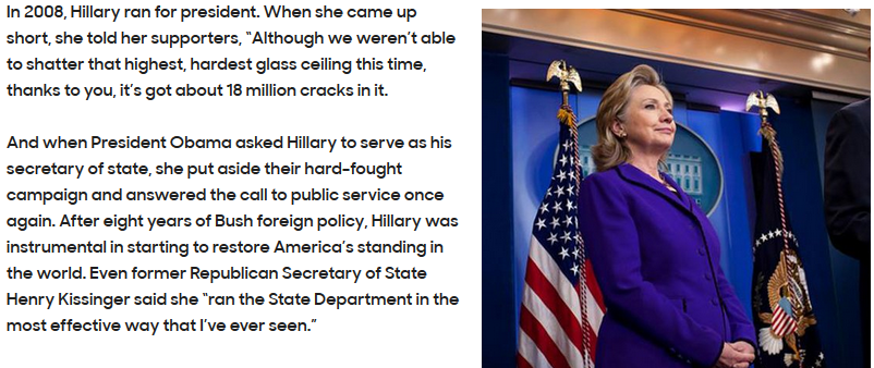HillaryClinton.com biography quotes quotation symbol mark typo glass ceiling 18 million cracks