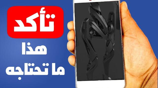 facebook lite downlowd video facebook تحميل فيديو من الفيسبوك حسابين فيسبوك في هاتف واحد