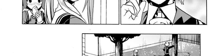 อ่านการ์ตูน Douyara Watashi no Karada wa Kanzen Muteki no You desu ne ตอนที่ 20 หน้าที่ 45