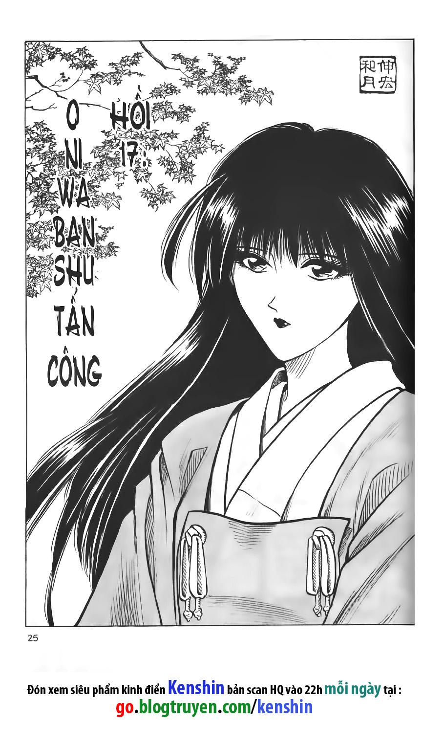 Rurouni Kenshin chap 17 trang 2