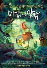 Leafie, Una gallina en la selva (2011)