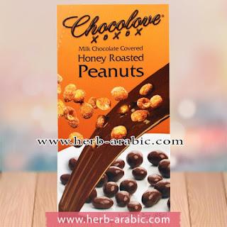 فول سوداني بالعسل والشوكولاتة