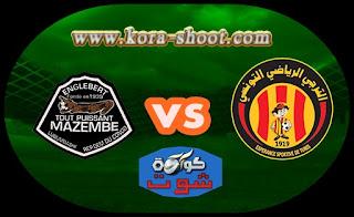 مشاهدة مباراة الترجي التونسي ومازيمبي بث مباشر 27-04-2019 دوري أبطال أفريقيا