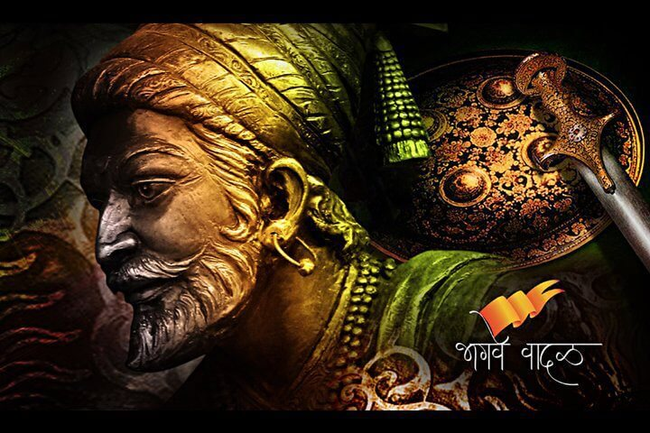 Shivaji Maharaj Photo Free Download: Best Shivaji Jayanti Images, Pics Download In High