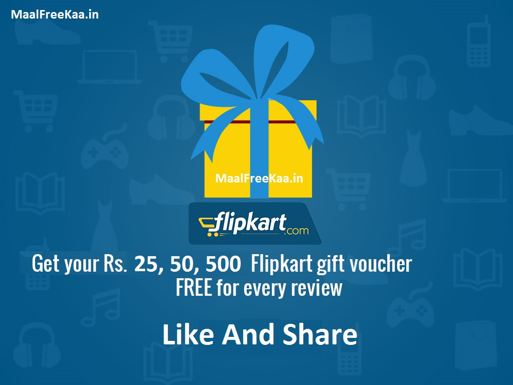 Get Free Flipkart Gift Voucher Rs 25 50 500 Freebie Loot - Giveaway Free  Sample Contest Reward Prize -2020