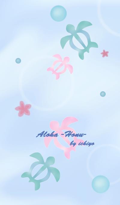 Aloha -Honu- Blue ver. by ichiyo