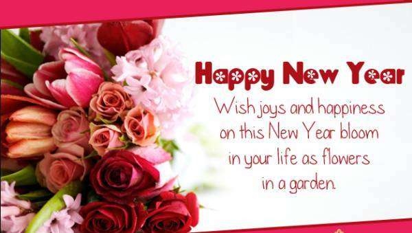 New year- 2017-wishes-for-loved