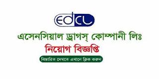 Essential Drugs Company Limited Job Circular 2019