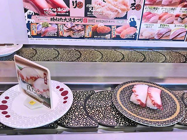 Octopus sushi on conveyor belt
