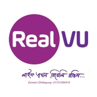 Realvu in chittagong