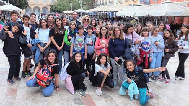 """Οι μαθητές της Ελληνογαλλικής Σχολής """"Άγιος Ιωσήφ"""" σε εκπαιδευτική εκδρομή στο Ναύπλιο"""