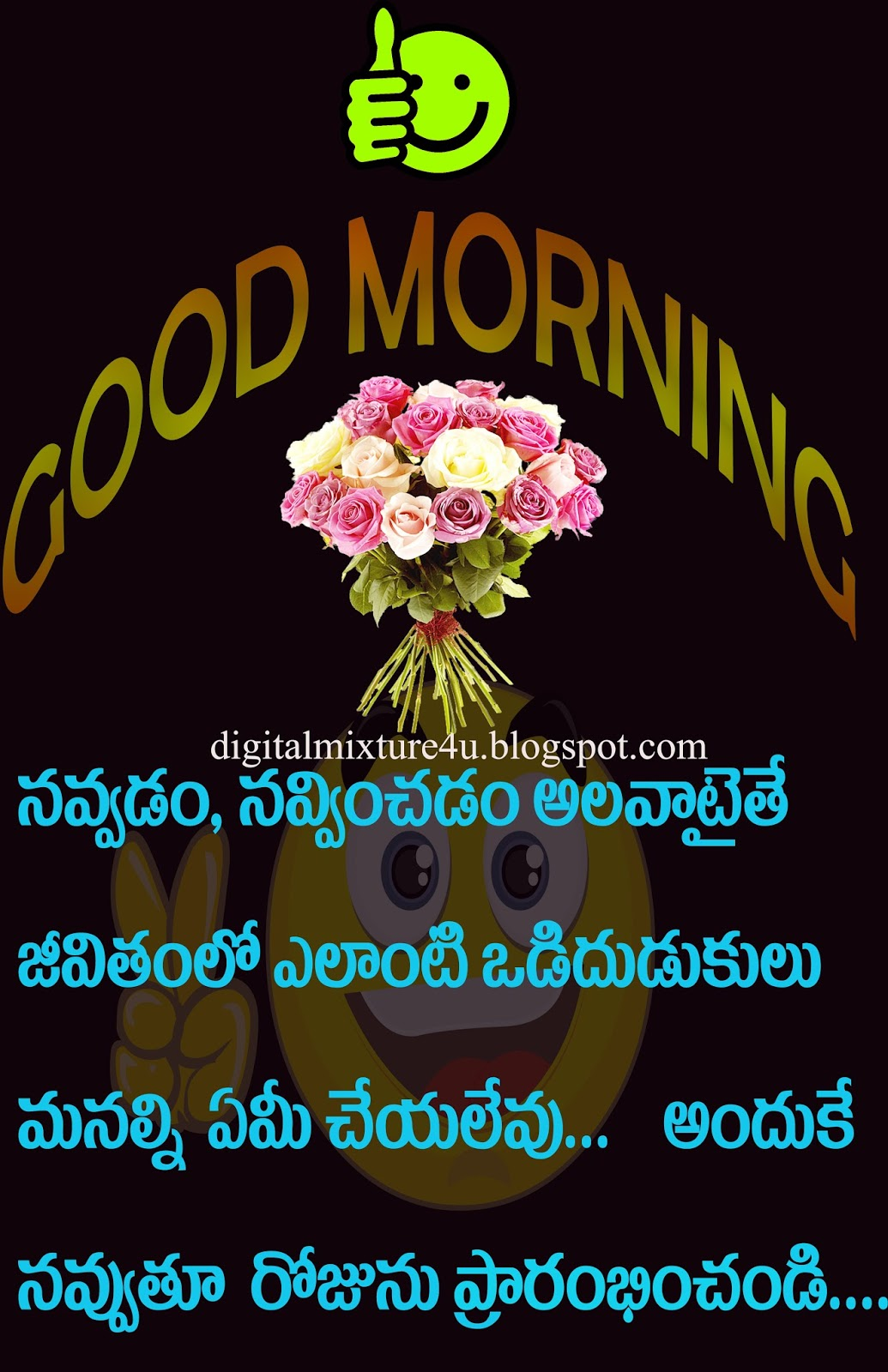 Good Morning With Telugu Quotes Images Videos Telugu Movie News