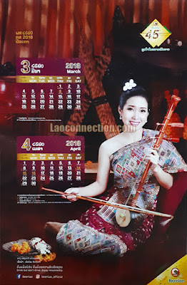 Beer Lao Calendar 2018 - March/April