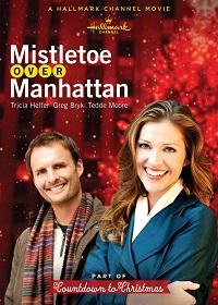 Poster Mistletoe Over Manhattan
