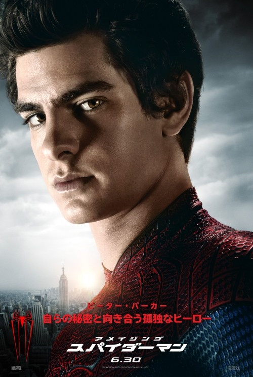 Amazing Spider-Man 3 New Character Posters : Teaser Trailer