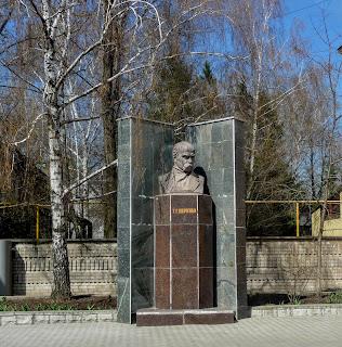 Новомосковськ. Вул. Шевченка. Пам'ятник Кобзарю