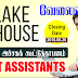 Audit Assistants : Closing Date : 2018.08.26 (Lake House Sri Lanka)