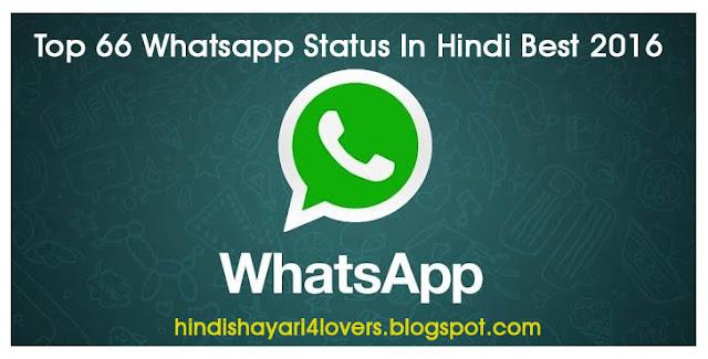 Top 66 Whatsapp Status In Hindi Best 2016 Language Hindi