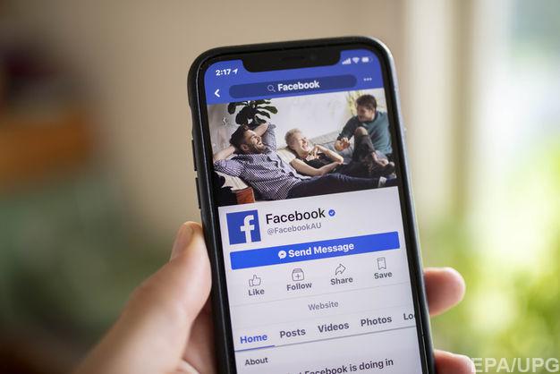 Роскомнадзор пригрозив заблокувати Facebook