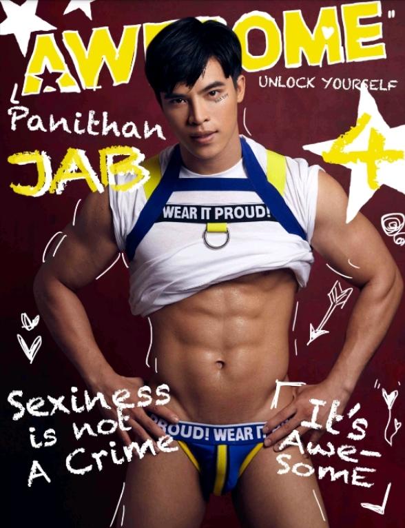 AWESOME MEN 4 | Jab Pinithan [PHOTO+CLIP]