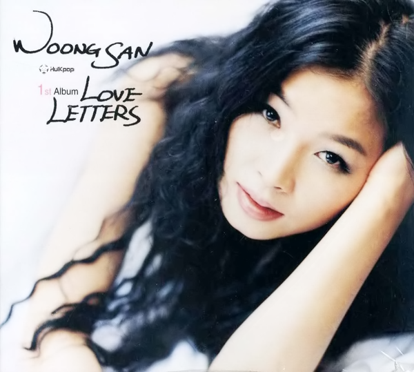 Woongsan – Vol.1 Love Letters