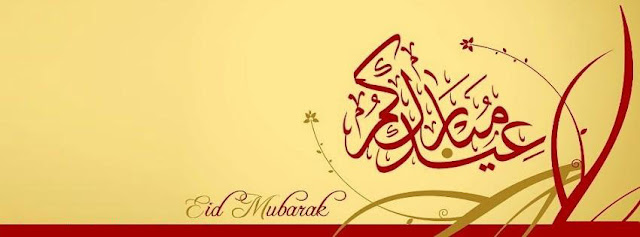 HD EID PICTURES AND IMAGES