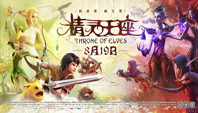 Download Dragon Nest Throne of Elves Subtitle Indonesia