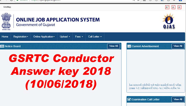 GSRTC Conductor Answer key 2018 : Download Question Paper (10/06/2018) ojas.gujarat.gov.in