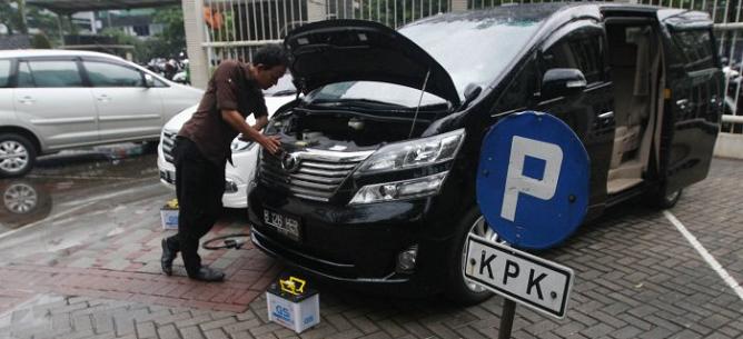 Mobil Sitaan KPK