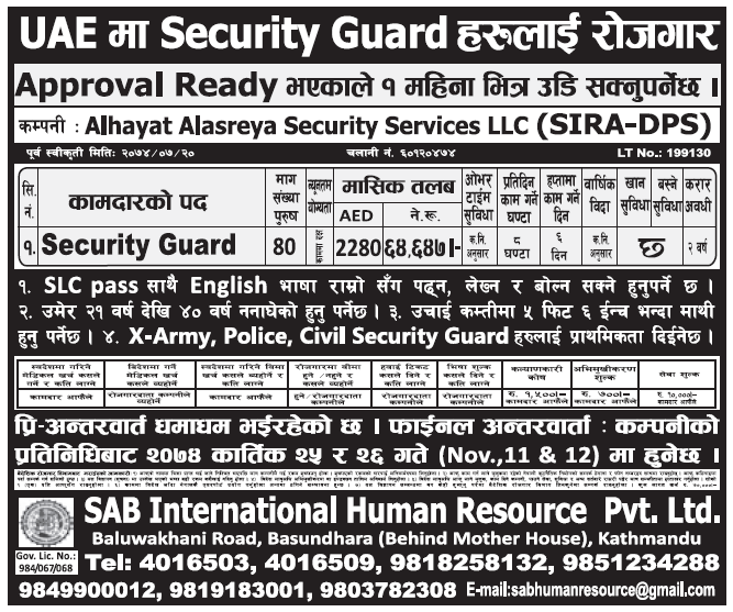 Jobs in UAE for Nepali, Salary Rs 64,647