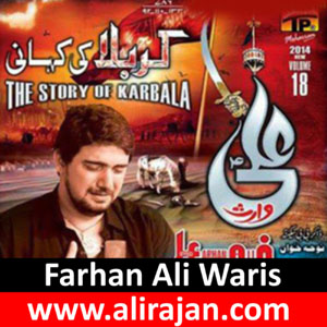 FARHAN ALI WARIS NOHAY 2015 FREE DOWNLOAD MP3
