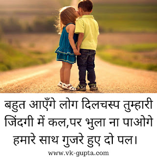 zindagi quotes for whatsapp