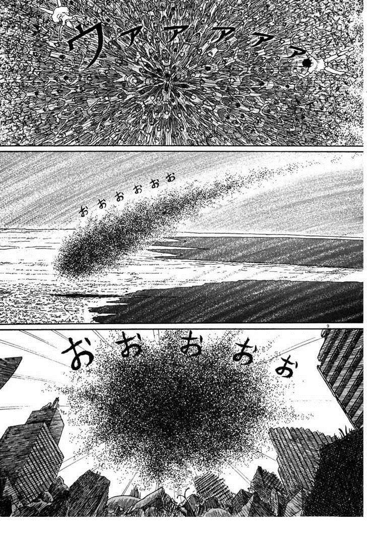 Jigokusei Lemina chap 6 trang 9
